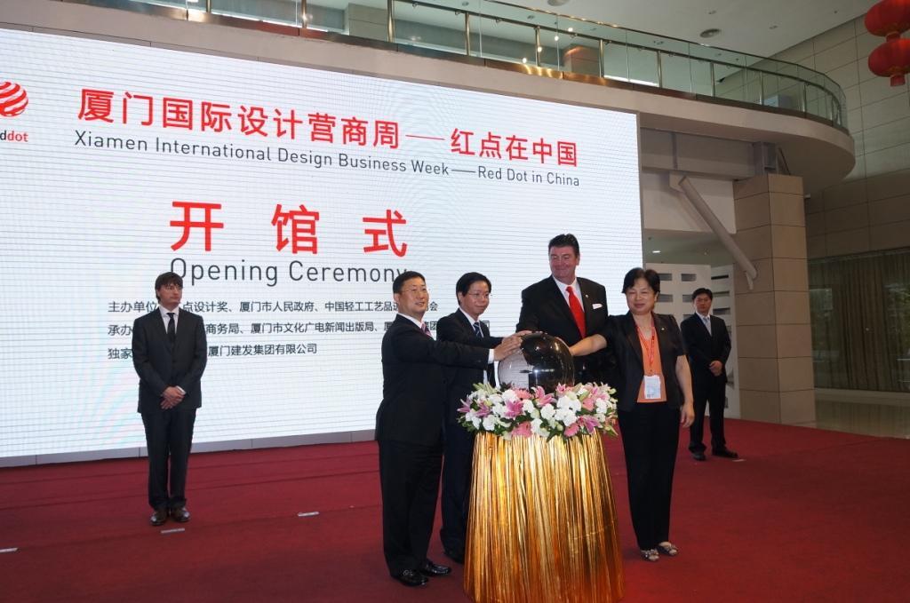 """2013""""厦门国际设计营商周——红点在中国""""在厦门成功"""