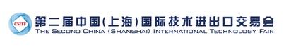 2014年中国(上海)国际技术进出口交易会