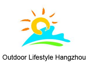 中国(杭州)国际花园、户外家具及休闲用品展览会