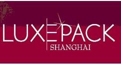2014年上海国际奢侈品包装展